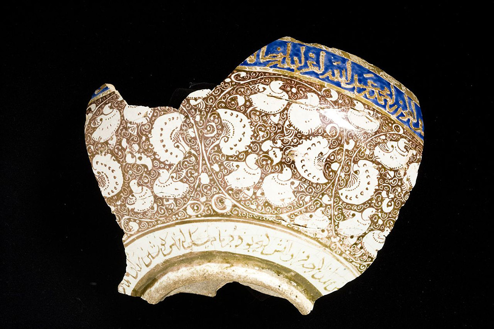 13th century lustreware from Kashan, Iran