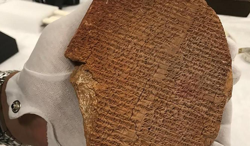 the Gilgamesh Dream Tablet