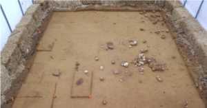 PaleoIndian site at Avon, Connecticut