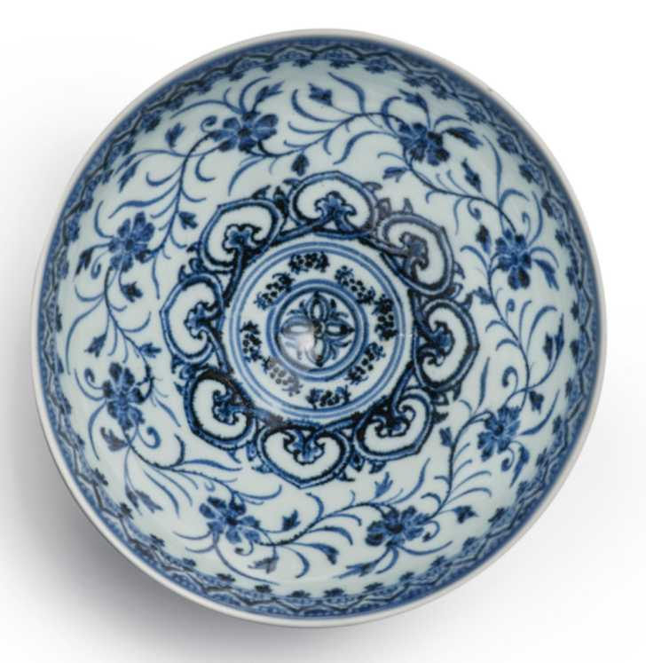 Ming Dynasty Yongle era bowl