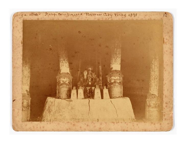 Benin ancestral shrine in situ
