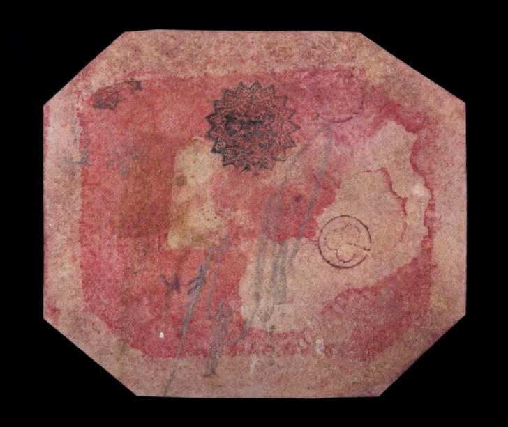 British Guiana one cent stamp