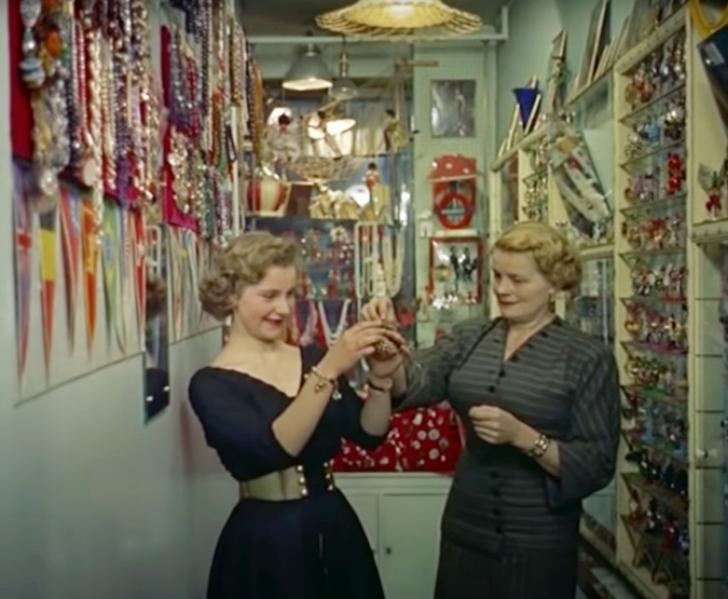 1950s jewelry shop in London