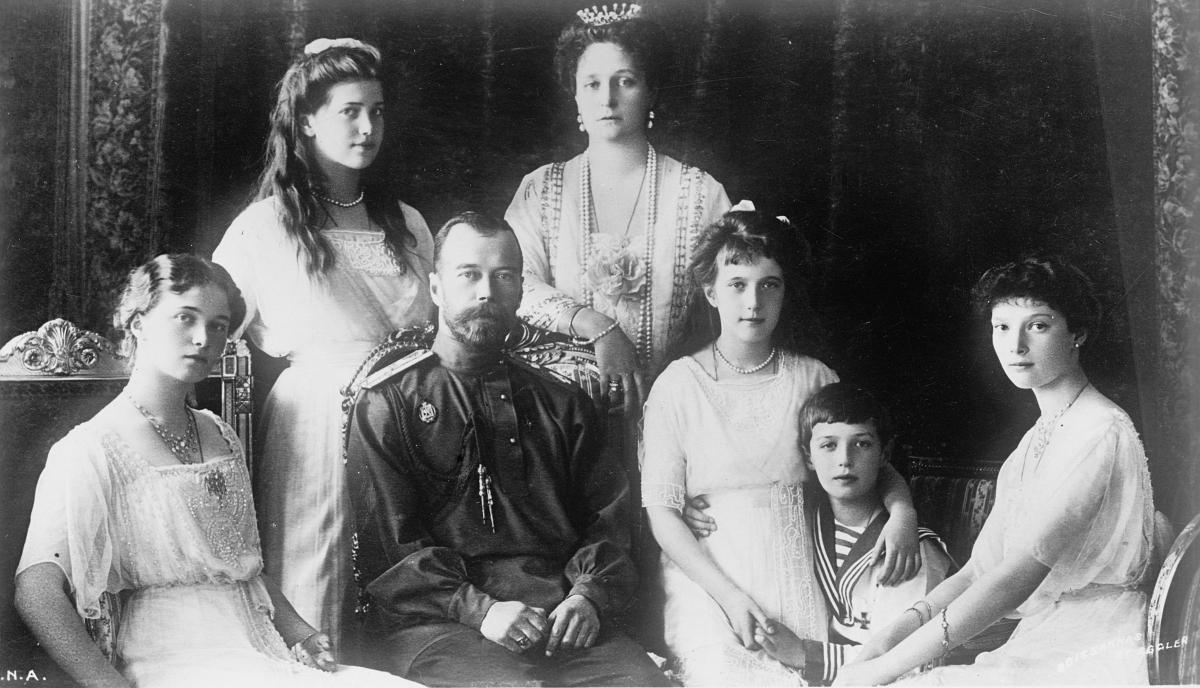 the Romanov royal family in 1914