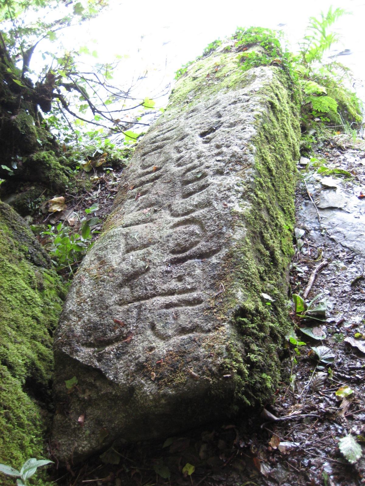 Worthyvale Ogham Stone